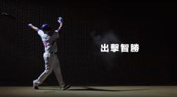 batter 04